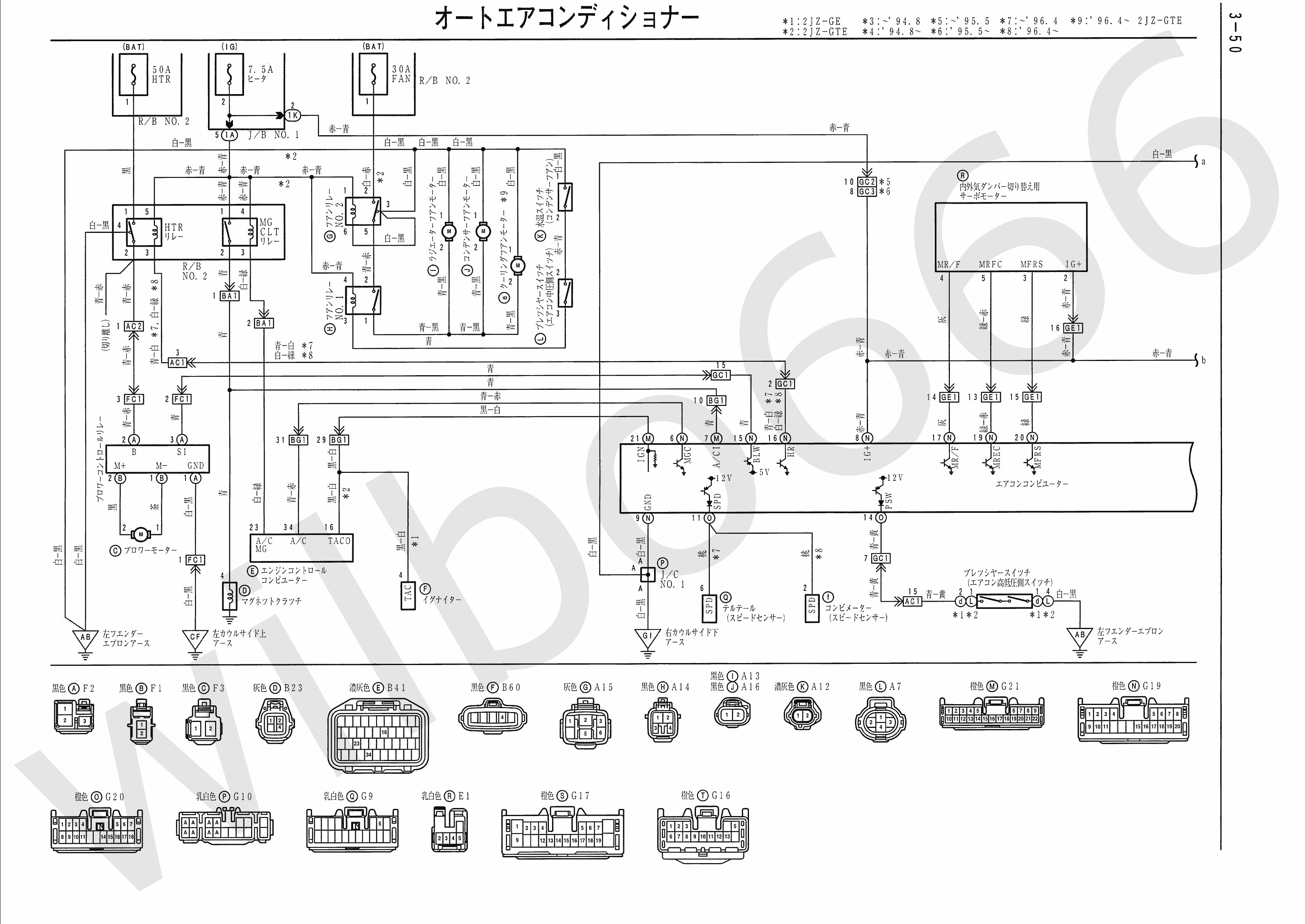 car air conditioning system wiring diagram pdf - toyota ac wiring diagram  new car air conditioning