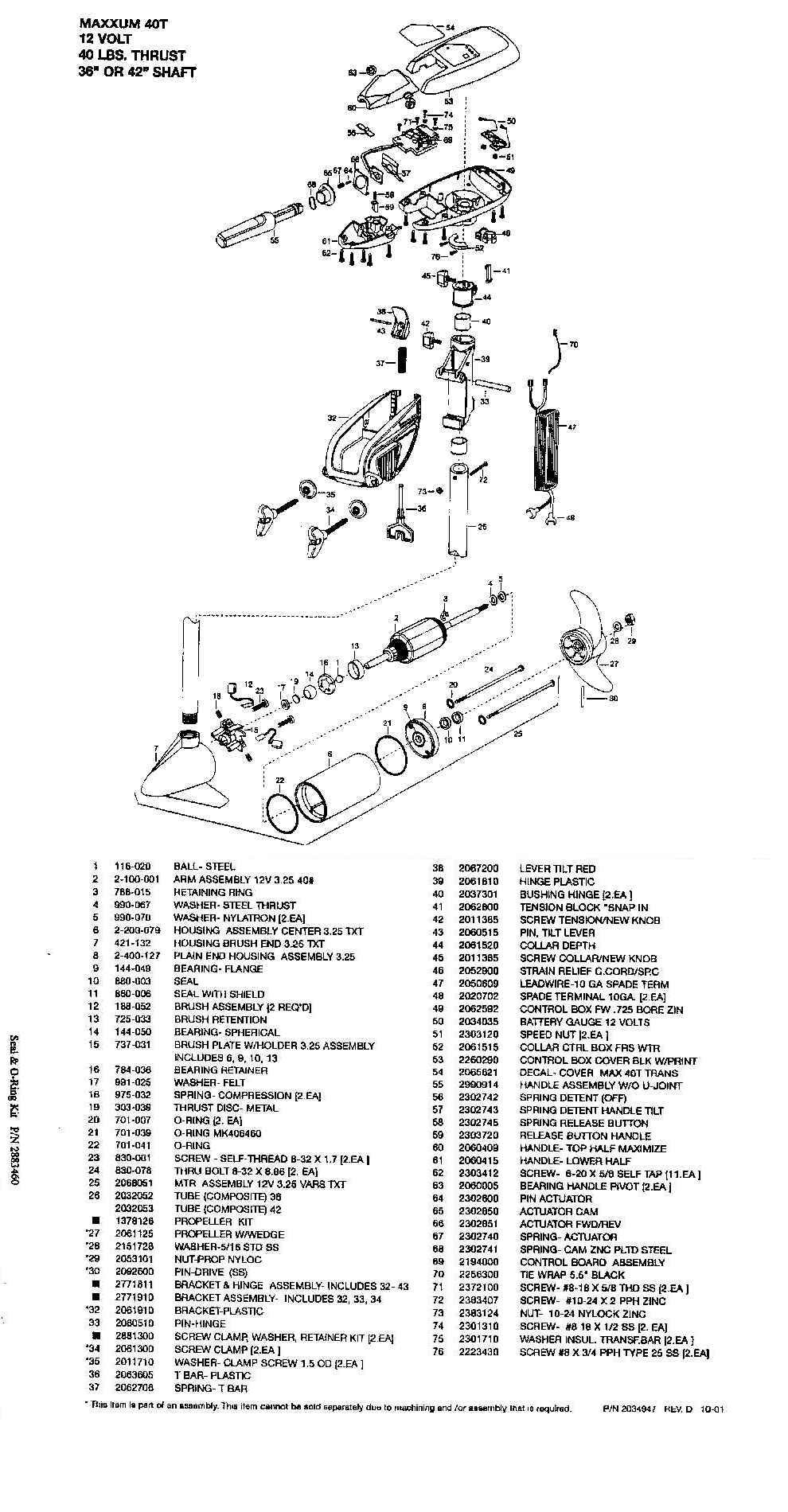 Find Out Here Minn    Kota    Maxxum 74    Wiring       Diagram    Sample